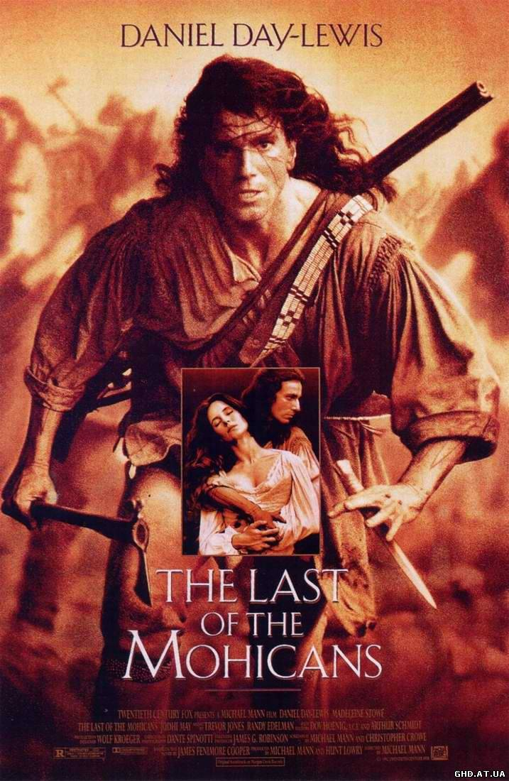 a comparison of the book and the movie in last of the mohicans Searching for the last of the mohicans differences movie book essays find free the last of the mohicans differences movie book essays, term papers, research papers.